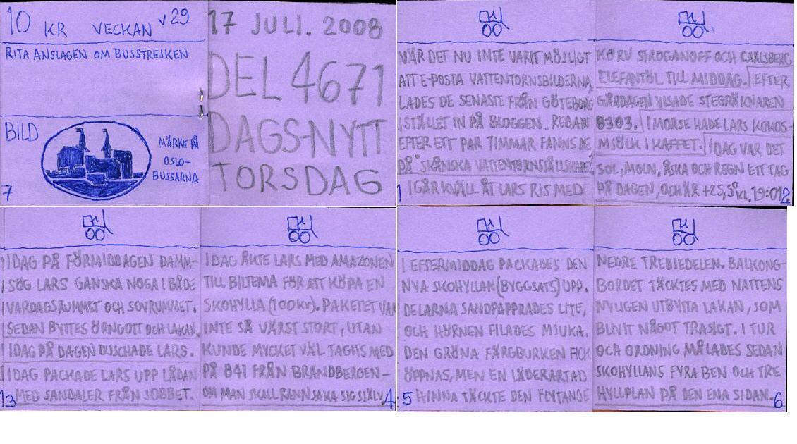 dags-nytt 17 juli 2008